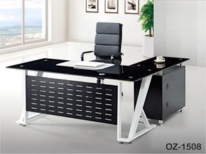 Office Desk oz_1508.jpg