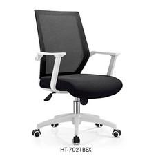 Higech Office chair 7021BEX.jpg