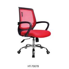 Higech Office chair 7007B.jpg