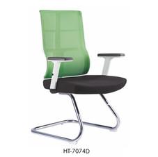 Higech Office chair 7074D.jpg