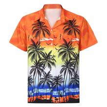 ME201047_Beachwear Tropical Shirt.jpg