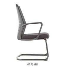Higech Office chair 7041D.jpg