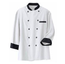 ME201043_Chef's Uniform.jpg
