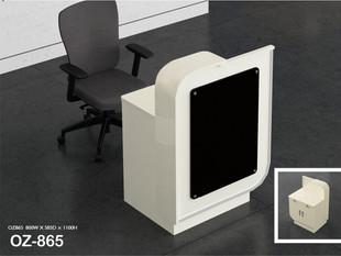 Reception OZ865.jpg