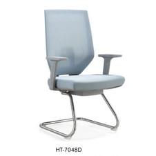 Higech Office chair 7048D.jpg