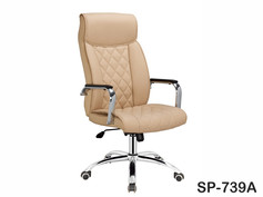 Spine Office Chairs 739A.jpg
