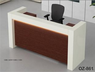 Reception OZ861.jpg