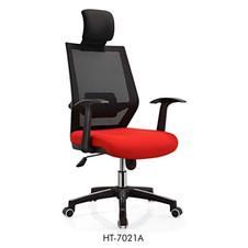 Higech Office chair 7021A.jpg