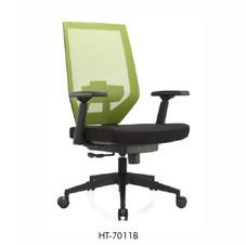 Higech Office chair 7011B.jpg
