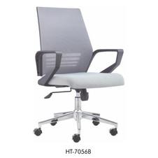 Higech Office chair 7056B.jpg