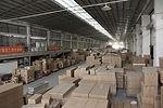 Stellar Factory in Guangzhou China