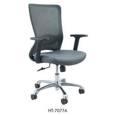 Higech Office chair 7077A.jpg
