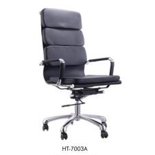 Higech Office chair 7003A.jpg