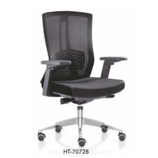 Higech Office chair 7072B.jpg
