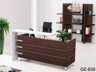 Reception OZ830.jpg