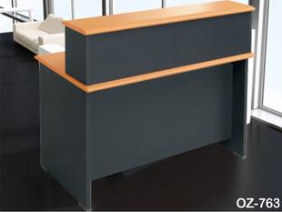 Reception OZ763.jpg