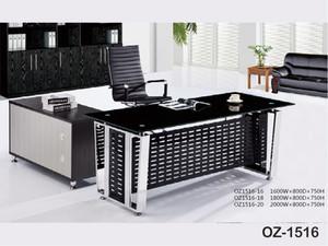 Office Desk oz_1516.jpg