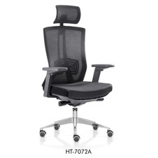 Higech Office chair 7072A.jpg