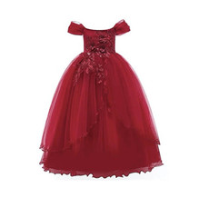 GI201047_Off Shoulder Party Gown for Girls.jpg