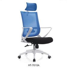 Higech Office chair 7010A.jpg