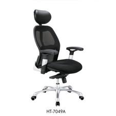 Higech Office chair 7049A.jpg