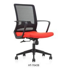 Higech Office chair 7042B.jpg