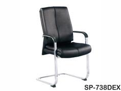 Spine Office Chairs 738DEX.jpg