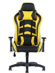 Gaming Chairs 2.jpg