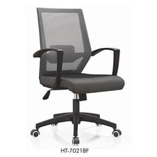 Higech Office chair 7021BF.jpg