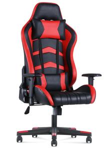 Gaming Chairs 16.jpg