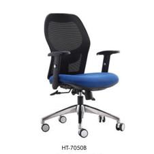Higech Office chair 7050B.jpg