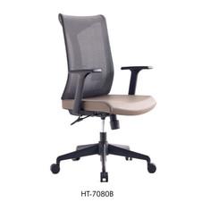 Higech Office chair 7080B.jpg