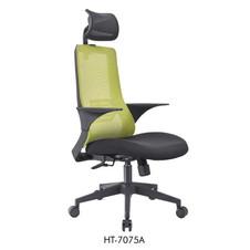Higech Office chair 7075A.jpg