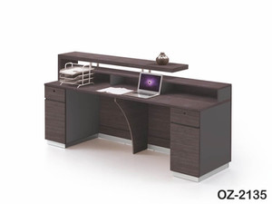Reception OZ2315.jpg