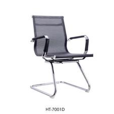 Higech Office chair 7001D.jpg