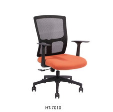 Higech Office chair 7010.jpg