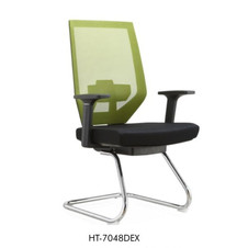 Higech Office chair 7048DEX.jpg