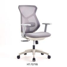 Higech Office chair 7079B.jpg