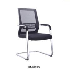 Higech Office chair 7013D.jpg