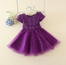 GI201033_Purple Net Party Dress For Girls.jpg