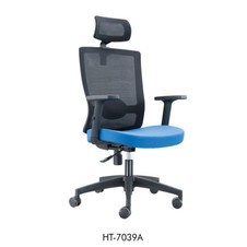 Higech Office chair 7039A.jpg
