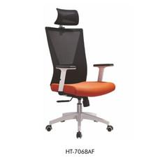 Higech Office chair 7068AF.jpg