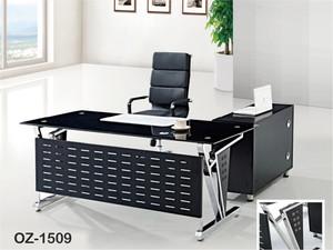 Office Desk oz_1509.jpg