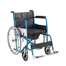 Stellar-wheelchair-ALK608.jpg