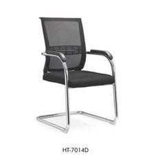 Higech Office chair 7014D.jpg