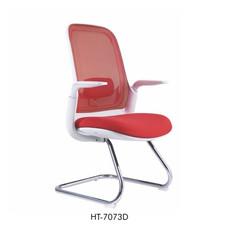 Higech Office chair 7073D.jpg