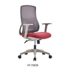 Higech Office chair 7082B.jpg