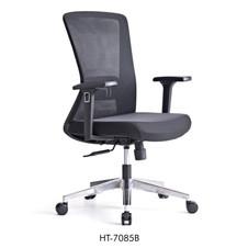 Higech Office chair 7085B.jpg