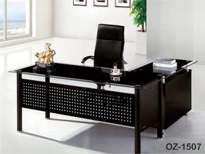Office Desk oz_1507.jpg