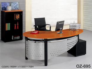Reception OZ695.jpg